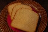 Sandwich Bread inBreadmaker